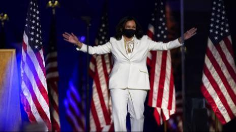 Kamala Harris saat menyampaikan pidato resmi menyusul kemenangannya di pemilu AS