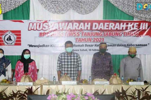 Bupati dan Wakil Bupati Tanjab Timur Hadiri Musda Ke III KKSS/IWSS Tanjab Timur