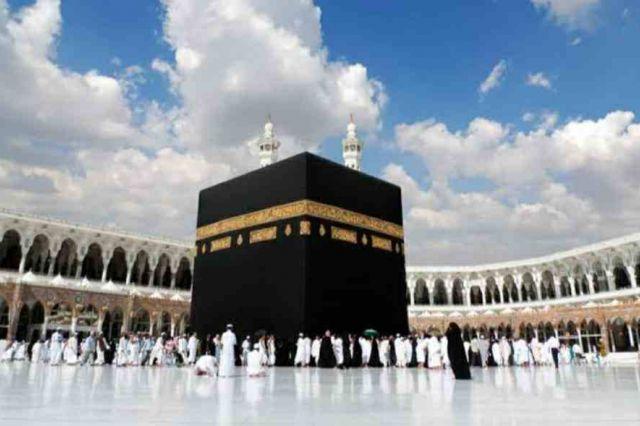 24 Jam Dibuka Secara Online, 450 Ribu Orang Mendaftar Haji 2021