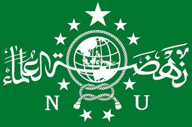 PBNU Tetapkan 1 Ramadan 1442 H Jatuh pada Selasa 13 April 2021